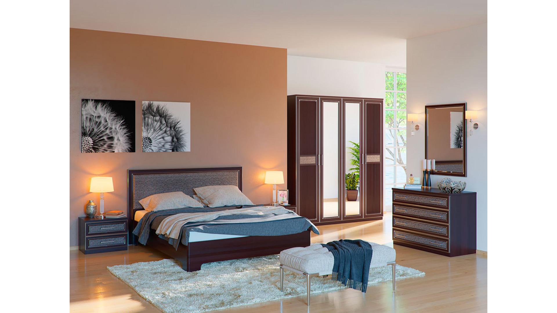 Спальня (комплект 2) Кураж «Капри» венге