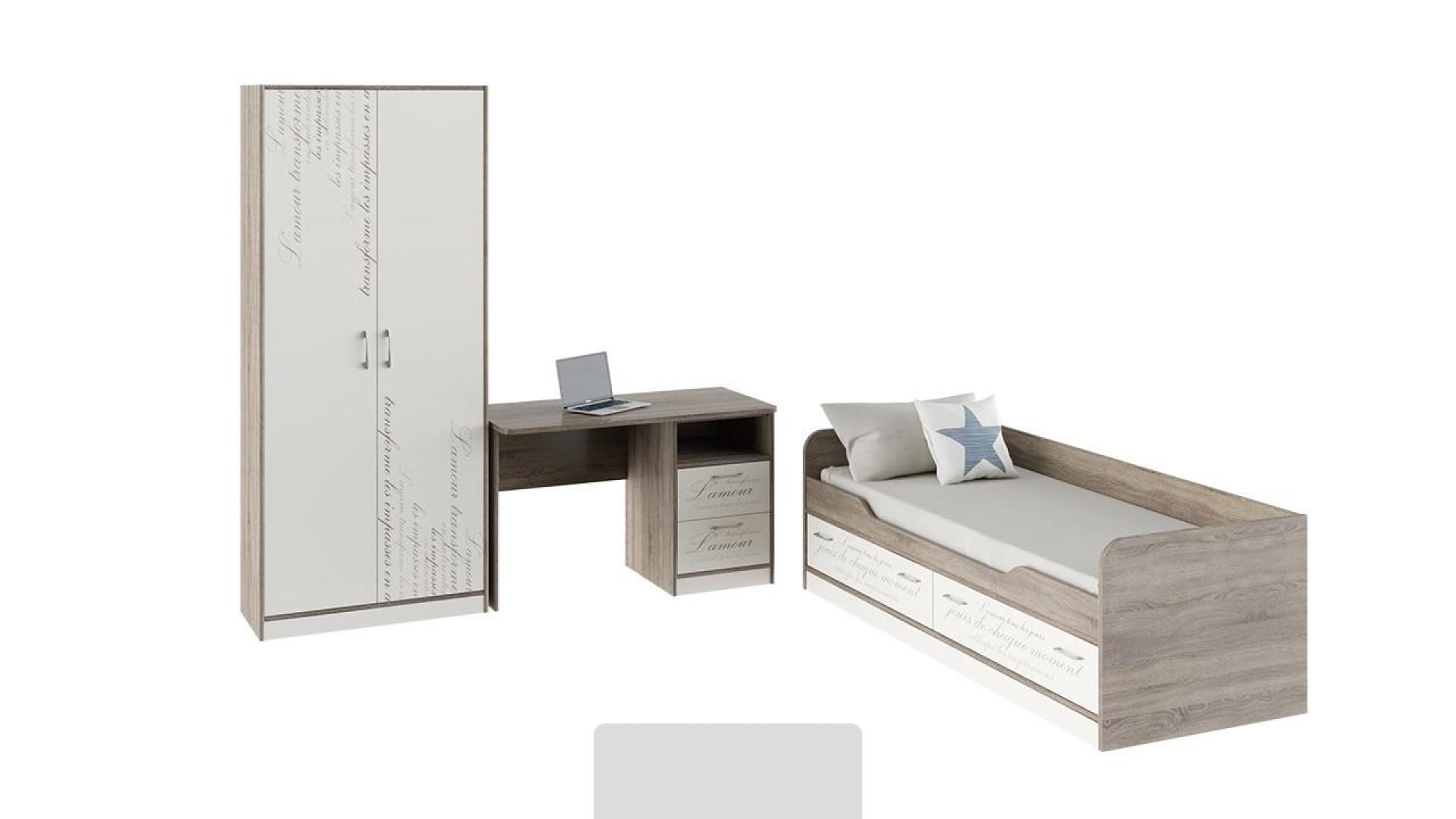 Набор мебели для детской комнаты Брауни стандартный