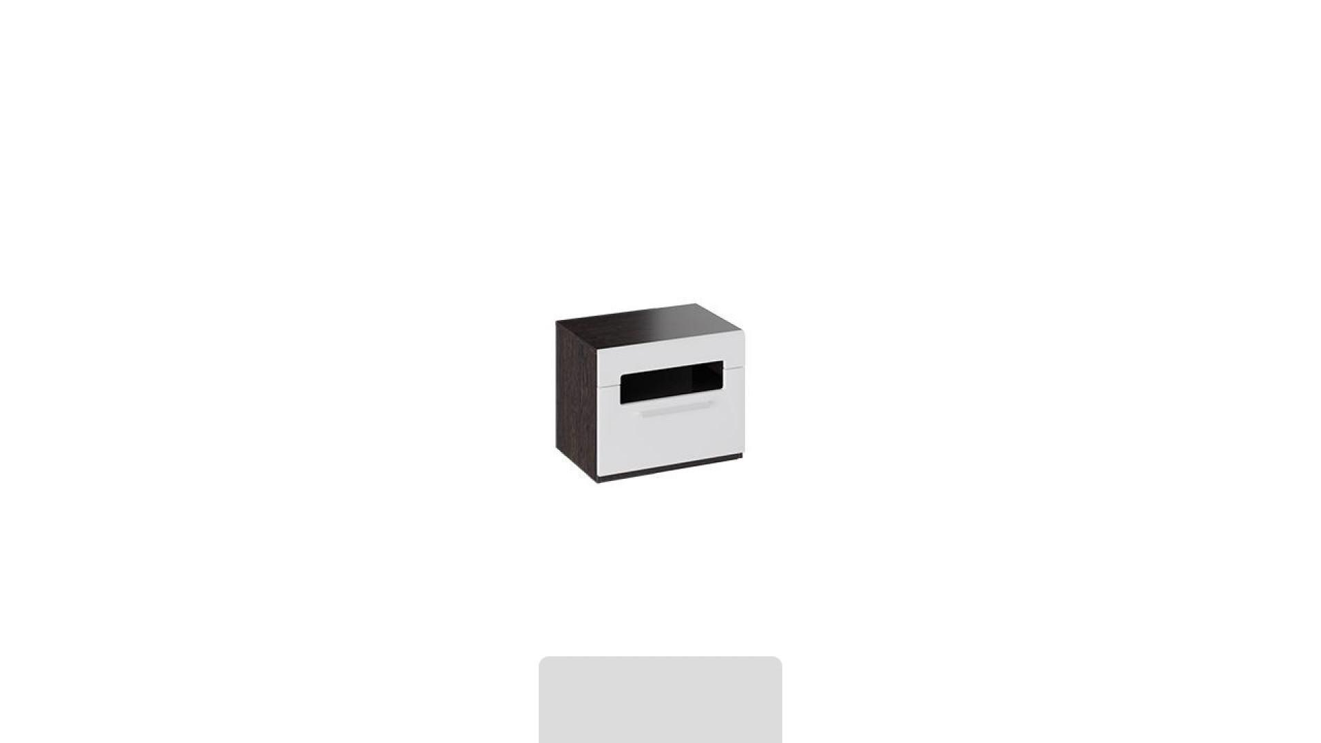 Тумба прикроватная Фьюжн (Белый глянец, Венге Линум)